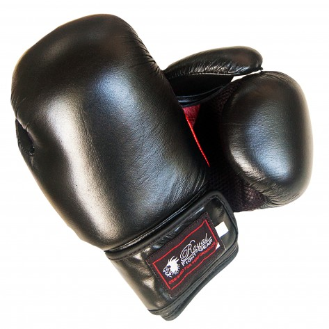 Black/Red Leather Boxing Gloves