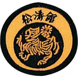 Mini Tiger Patch
